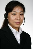 Asian Support Person Stock Images
