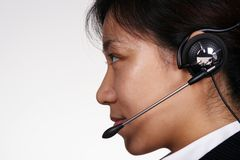 Asian Support Person Royalty Free Stock Photography