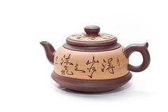 Asian teapot Royalty Free Stock Photography