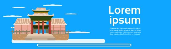 Asian Temple Landscape Traditional Pagoda Building Asian Background Orient Architecture Concept Horizontal Banner. Flat Vector Illustration stock illustration