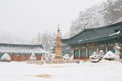 Odaesan mountain Woljeongsa temple at winter in Pyeongchang, Korea