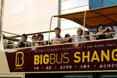 Asian Tourists in Shanghai Stock Photography