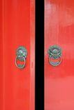 Asian Traditional Door Opening. In red and steel stock photo