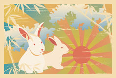 Asian traditional postcard. Asian traditional 2011 postcard. Illustration Royalty Free Stock Photography