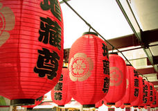 Asian traditional red lanterns. At buddhism temple Royalty Free Stock Photo