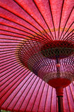 Asian Umbrella. Faded Japanese paper umbrella royalty free stock image