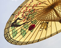 Asian umbrella detail Royalty Free Stock Image