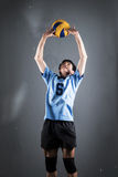 Asian volleyball athlete in action Royalty Free Stock Images