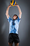Asian volleyball athlete in action Royalty Free Stock Photography