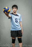 Asian Volleyball Athlete With Ball Stock Photos