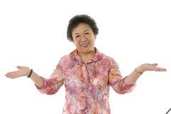 asian woman Стоковое Изображение RF