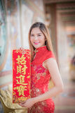 The Asian woman in chinese dress holding couplet 'strong' (Chin Stock Images