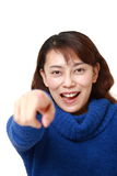 Asian woman decided Stock Image