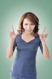 Asian woman face Stock Photography