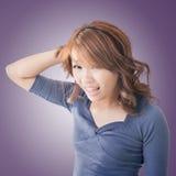 Asian woman face Stock Image