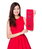 Asian woman hold with china Fai Chun, phrase meaning is dreams c Stock Photo