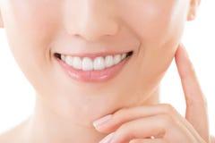 Asian woman smile Royalty Free Stock Photos