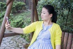 Asian women in nature. Stock Photo