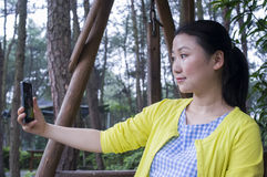 Asian women in nature. Royalty Free Stock Photos