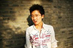 Asian young man Stock Photos