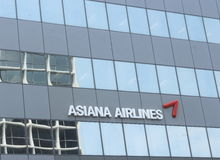 Asiana Airlines Stock Photography