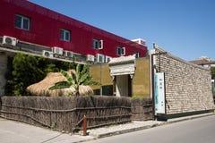 Asiat China, Peking, Bezirk mit 798 Künsten, DADï-¼  Dashanzi Art District Stockbilder