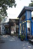 Asiat China, Peking, Bezirk mit 798 Künsten, DADï-¼  Dashanzi Art District Stockbild