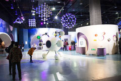 Asiat China, Peking, chinesische Wissenschaft und Technik Museumï-¼ ŒIndoor-Ausstellungshalle, Wissenschaft und Technik, Lizenzfreie Stockfotografie