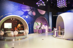 Asiat China, Peking, chinesische Wissenschaft und Technik Museumï-¼ ŒIndoor-Ausstellungshalle, Wissenschaft und Technik, Lizenzfreie Stockbilder
