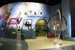 Asiat China, Peking, chinesische Wissenschaft und Technik Museumï-¼ ŒIndoor-Ausstellungshalle, Wissenschaft und Technik, Lizenzfreies Stockfoto