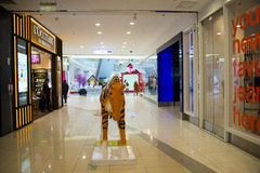 Asiat China, Peking, Wangfujing, APM-Einkaufszentrum, Innenarchitekturshop, Lizenzfreies Stockfoto