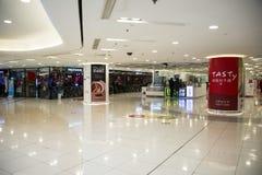 Asiat China, Peking, Wangfujing, APM-Einkaufszentrum, Innenarchitekturshop, Stockfoto