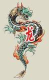 Asiat Dragon Tattoo Royaltyfri Foto