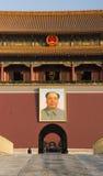 Asiat Kina, Peking, historiska byggnader, den Tiananmen talarstolen Arkivfoto