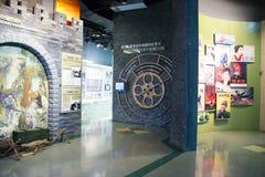 Asiat Kina, Peking, ŒIndoor för Kina nationell filmMuseumï ¼ mässhall, Royaltyfri Fotografi