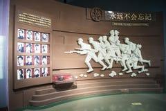 Asiat Kina, Peking, ŒIndoor för Kina nationell filmMuseumï ¼ mässhall, Arkivfoton