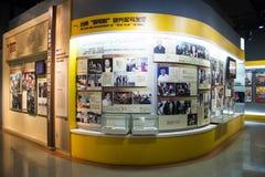 Asiat Kina, Peking, ŒIndoor för Kina nationell filmMuseumï ¼ mässhall, Fotografering för Bildbyråer