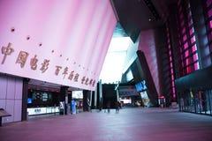 Asiat Kina, Peking, (Kina det nationella filmmuseet) Royaltyfri Foto