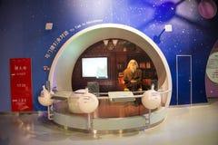 Asiat Kina, Peking, kinesisk ŒIndoor för vetenskap och teknikMuseumï ¼ mässhall, vetenskap och teknik, Arkivfoto