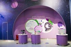 Asiat Kina, Peking, kinesisk ŒIndoor för vetenskap och teknikMuseumï ¼ mässhall, vetenskap och teknik, Arkivfoton