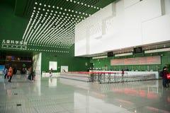 Asiat Kina, Peking, kinesisk ŒIndoor för vetenskap och teknikMuseumï ¼ mässhall, vetenskap och teknik, Fotografering för Bildbyråer