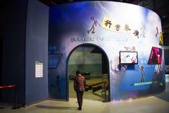 Asiat Kina, Peking, kinesisk ŒIndoor för vetenskap och teknikMuseumï ¼ mässhall, vetenskap och teknik, Arkivbilder