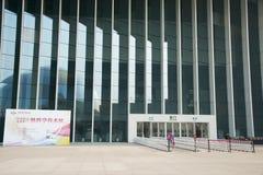 Asiat Kina, Peking, kinesiskt vetenskap och teknikmuseum Arkivfoton