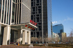 Asiat Kina, Peking, modern byggande CBD, Wanda Plaza Arkivbilder