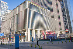 Asiat Kina, Peking, modern byggande CBD, Wanda Plaza Royaltyfri Fotografi