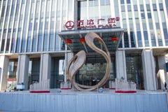 Asiat Kina, Peking, modern byggande CBD, Wanda Plaza Royaltyfri Foto