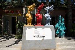 Asiat Kina, Peking, område för 798 konst, DADï ¼ Dashanzi Art District Royaltyfria Foton
