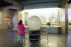 Asiat Kina, Peking, Pekingmuseum av naturhistoria Fotografering för Bildbyråer