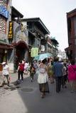 Asiat Kina, Peking, Qianmen Dashilan kommersiell gata, Royaltyfri Bild
