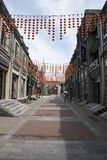 Asiat Kina, Peking, Qianmen kommersiell gata, Taiwan affärsområde Arkivbilder